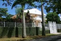 Casa à venda  em Atibaia-SP - Ribeirão dos Porcos REF:12900